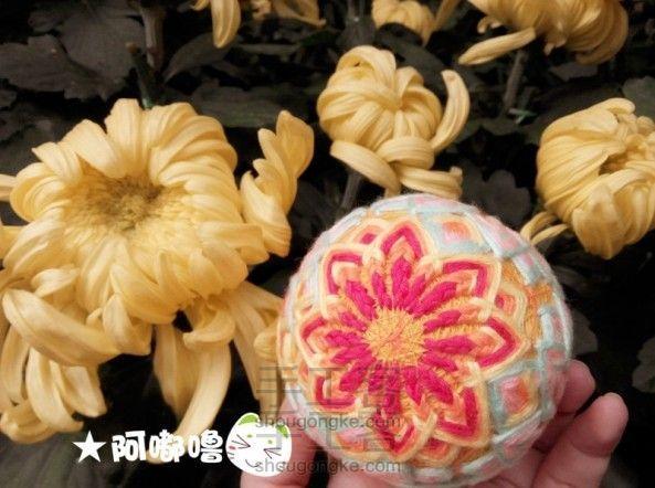 手工编织:超美的手鞠