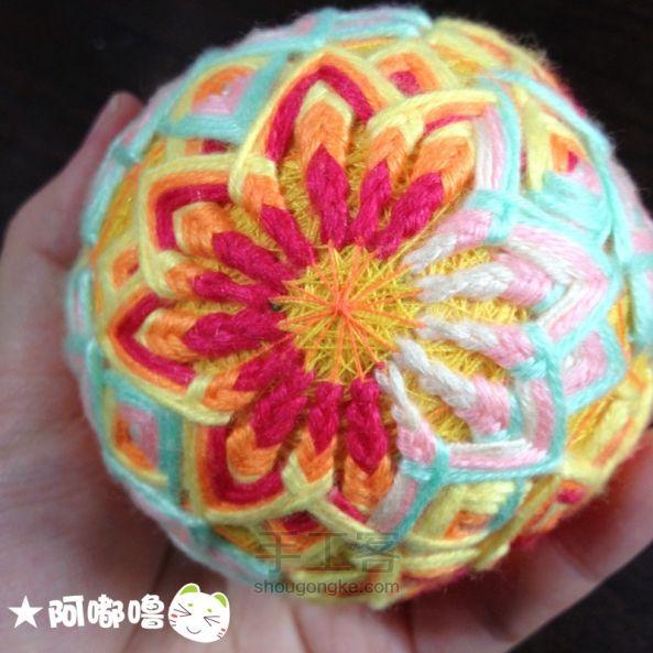 手工编织:超美的手鞠 第6步